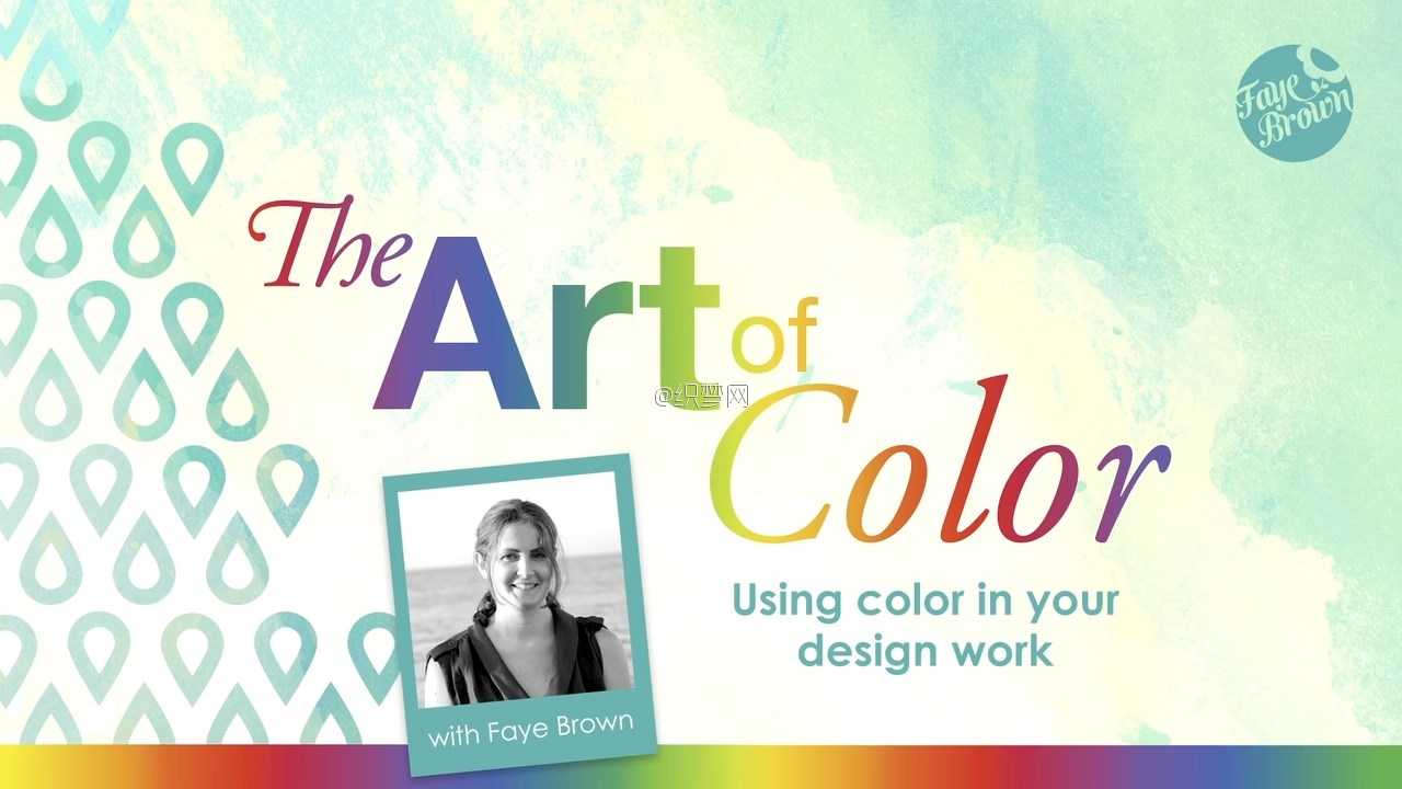 SkillShare - The Art of Color Using Color in Your Design Work