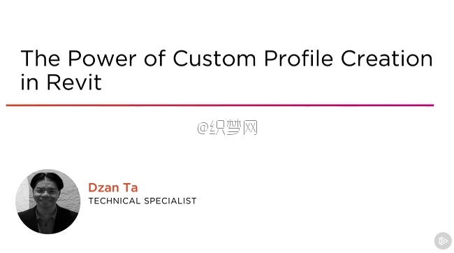 Pluralsight – The Power of Custom Profile Creation in Revit