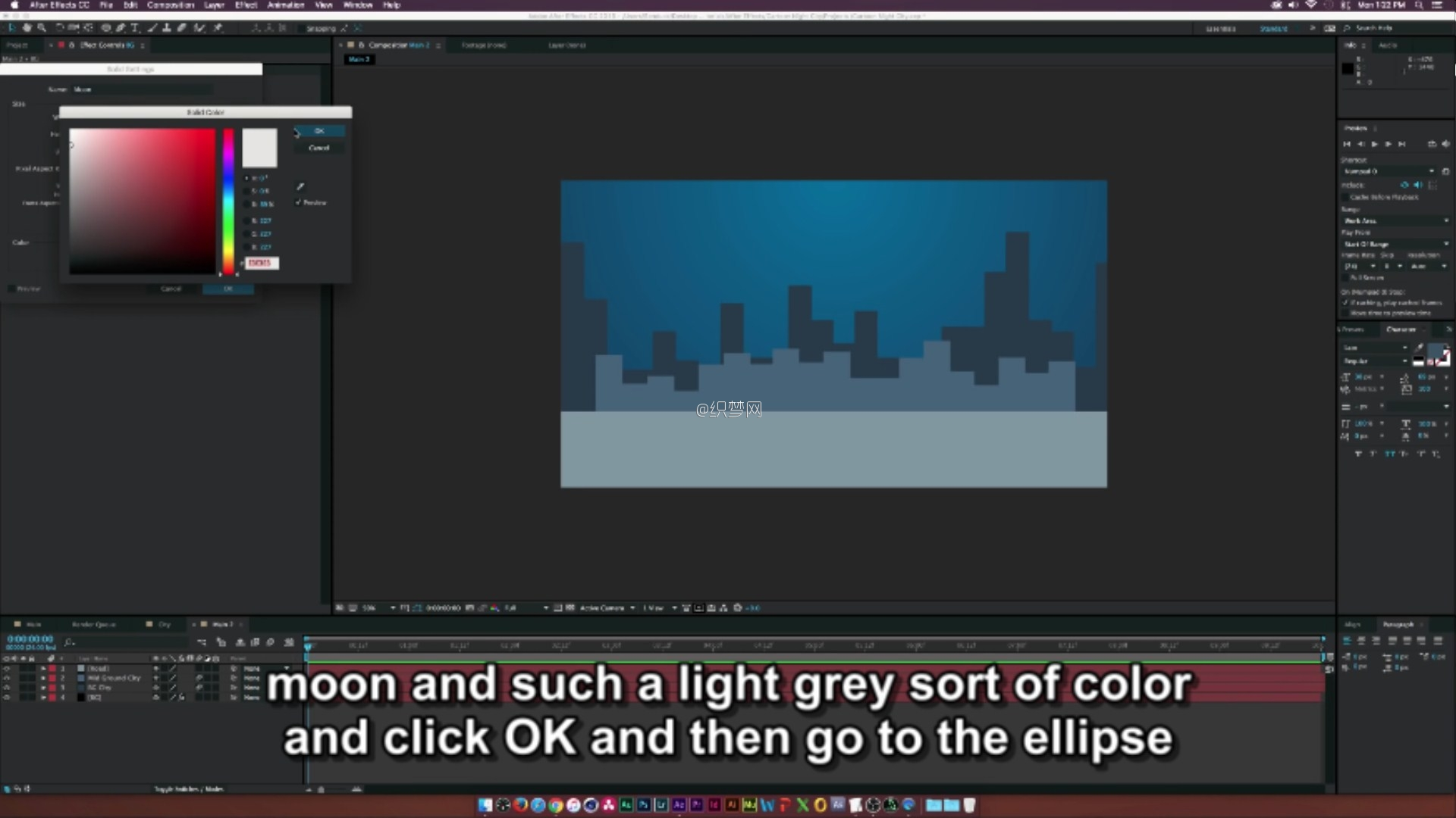 (After Effects Tutorial- Cartoon Animation Night City.mp4)[00.05.27.366].jpg
