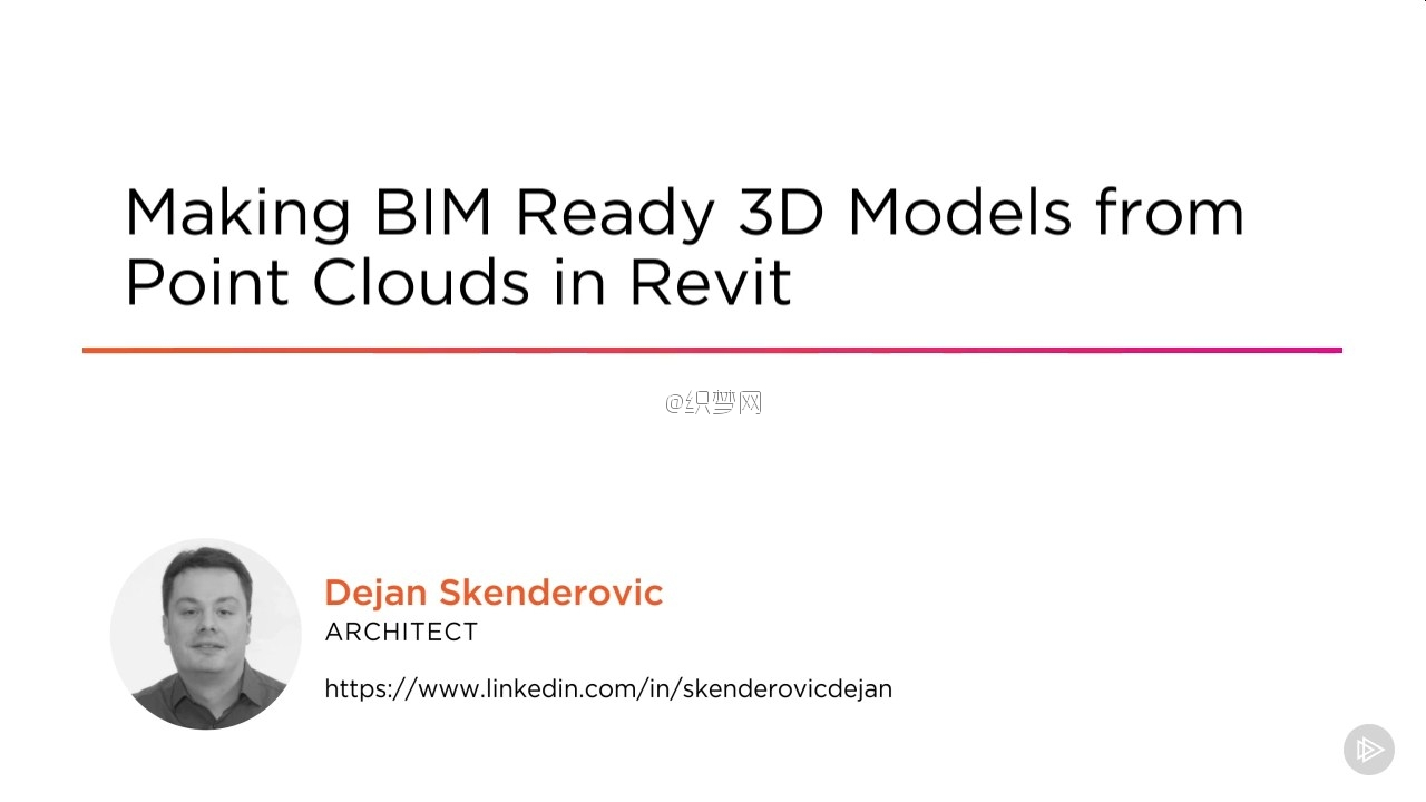 Pluralsight – Making BIM Ready 3D Models from Point Clouds in Revit