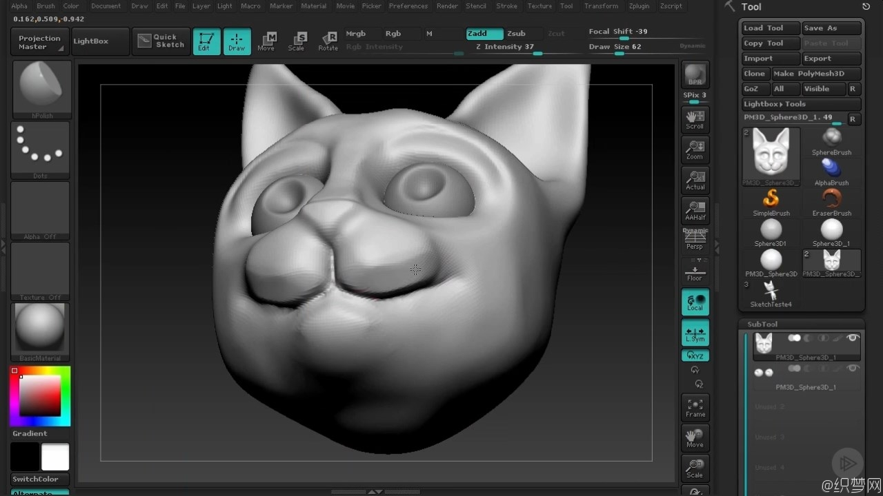 MODO 和 ZBrush制作卡通角色流程教程 - Creating Cartoon Characters