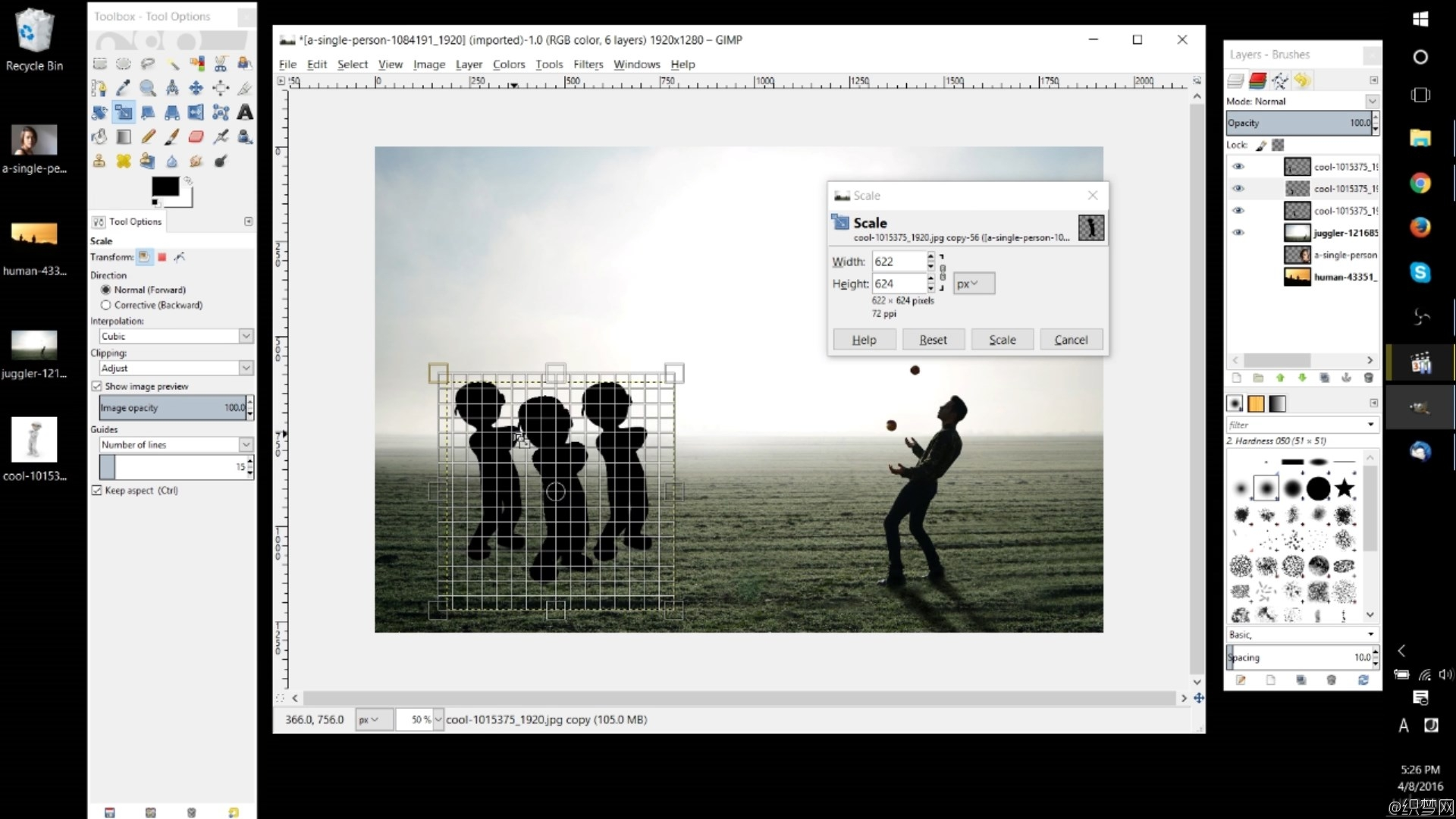 绘画软件GIMP 2.8入门教程 - Introduction to GIMP 2.8 Tutorials for Beginners