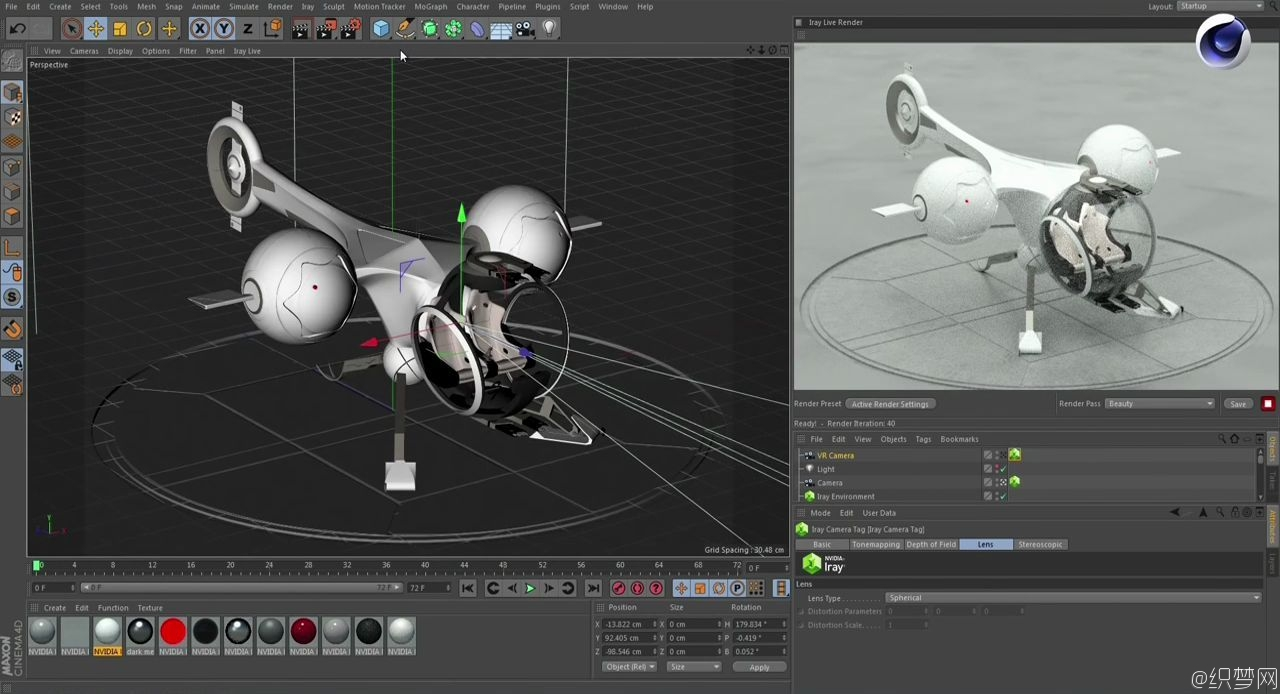 C4D中Iray交互式物理渲染视频 - Iray for Cinema 4D – Interactive Physica...