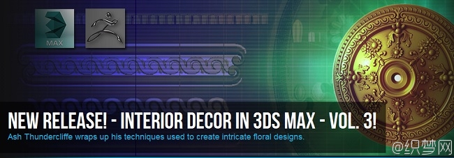 3ds Max室内装饰视频教程 - Interior Decor in 3ds Max Volume 3 - 3DMotive