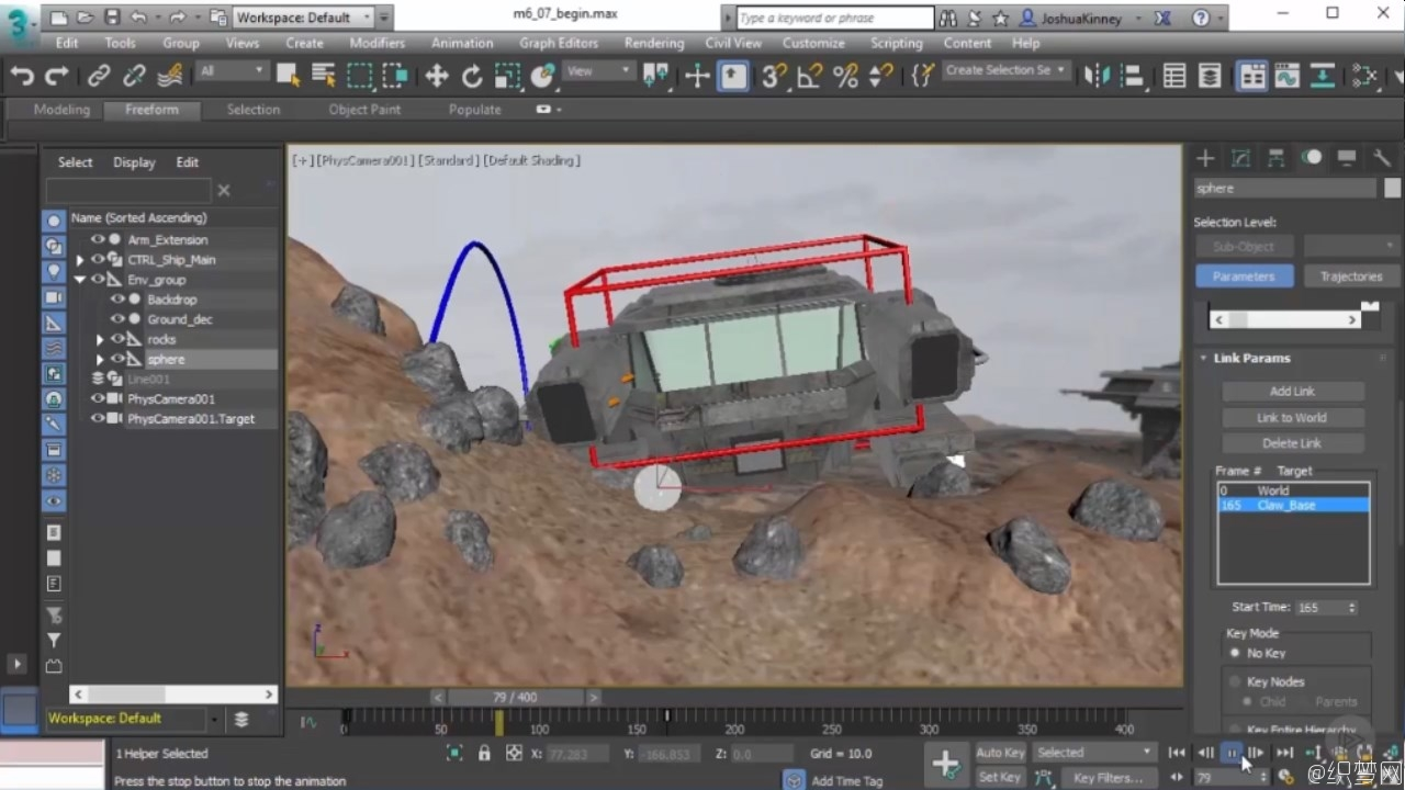 3ds Max 2017全面学习视频教程 - Introduction to 3ds Max 2017 - Pluralsight