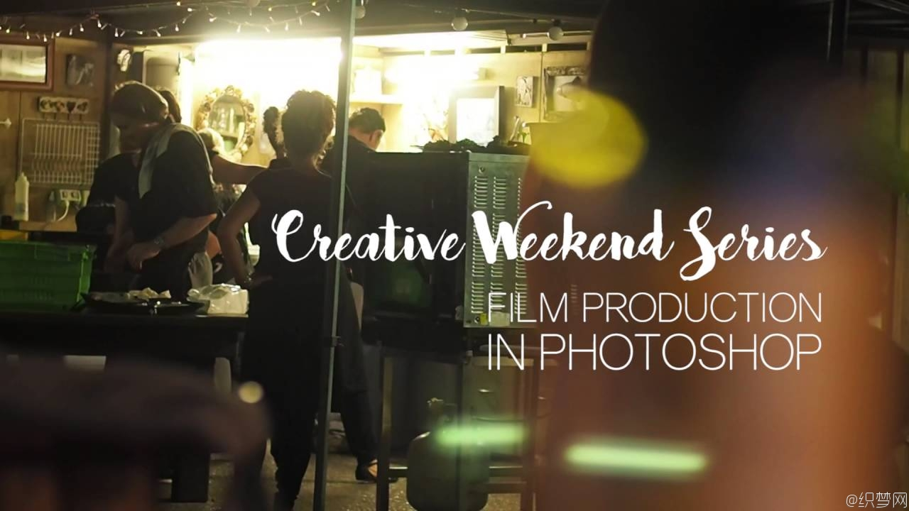 PS��Ӱ���ڽ�ɫ������Ƶ�̳� - Film Production in Photoshop - SkillShare