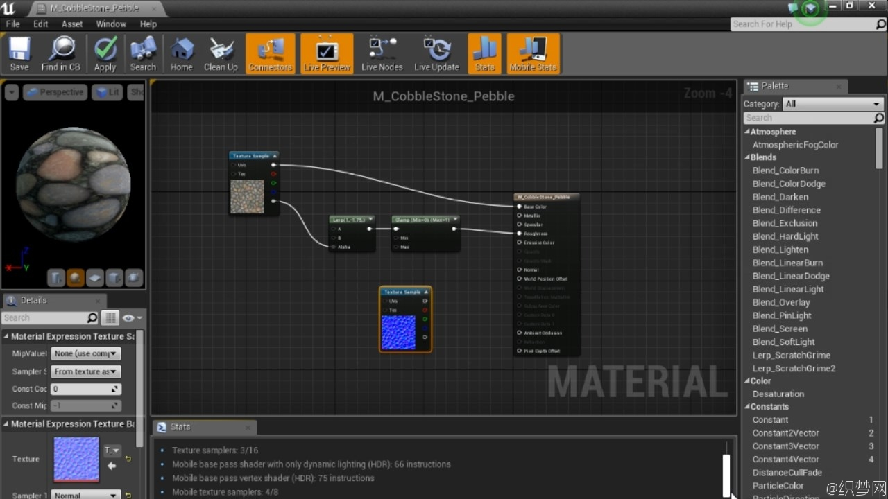 UE4手机游戏开发及发布视频教程 - Mobile Game Publishing in UE4 - 3DMotive