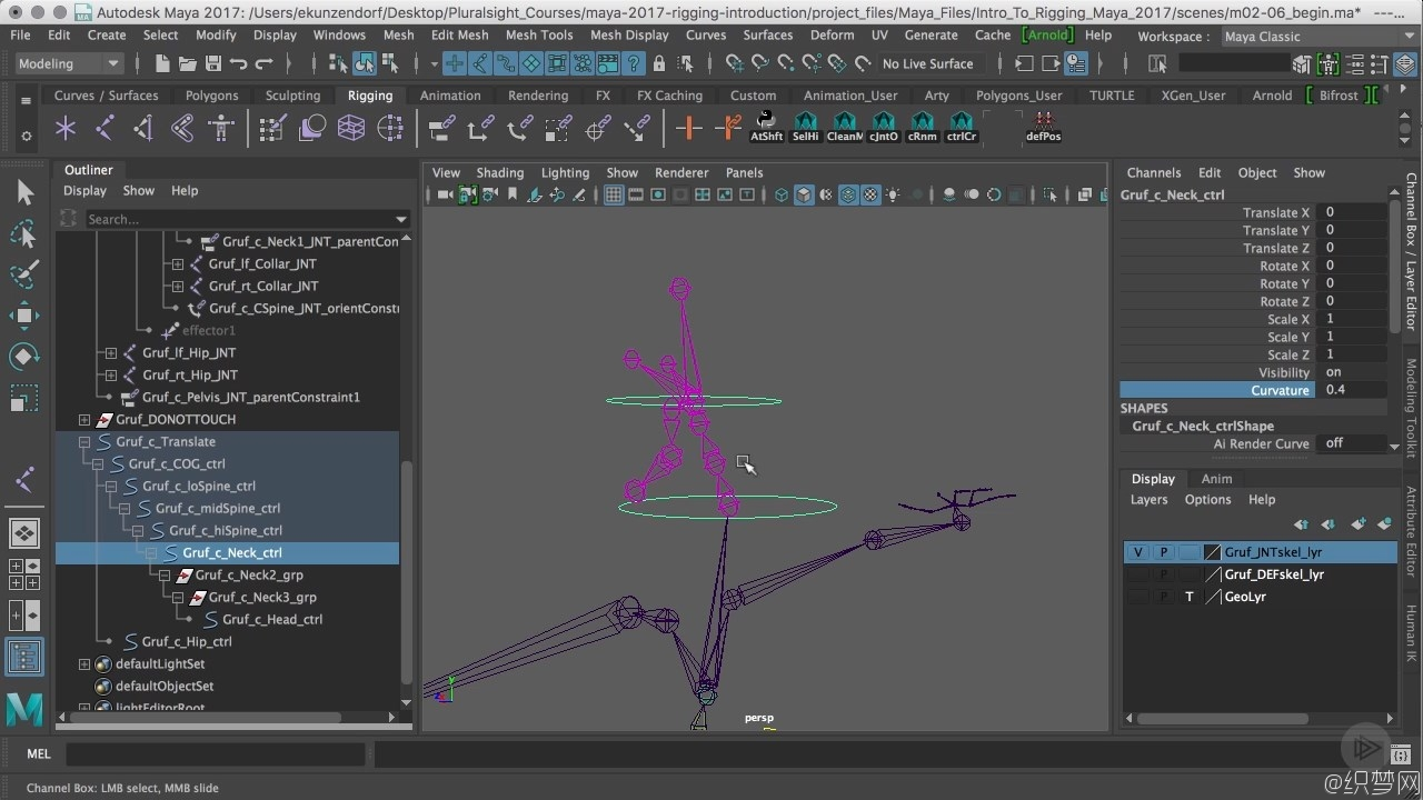 Maya 2017角色绑定视频教程 - Introduction to Rigging in Maya 2017 - Pluralsight