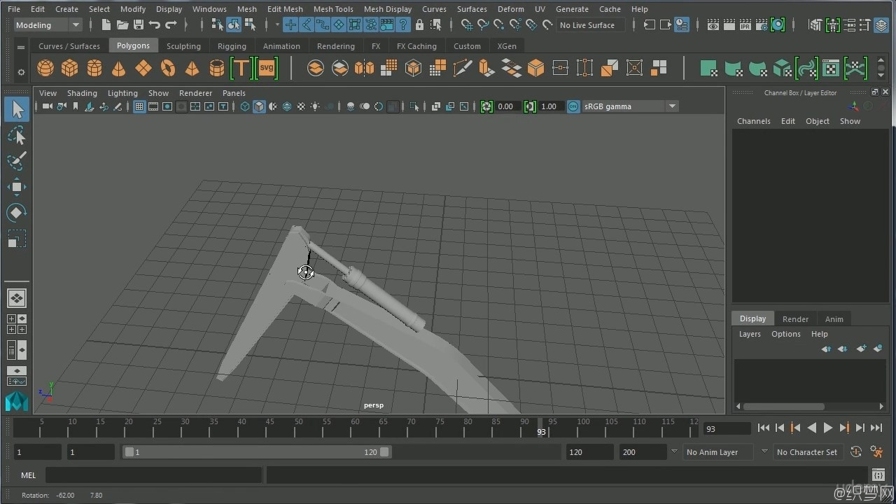Maya建模指南视频教程 - Beginners Guide To Modeling With Maya