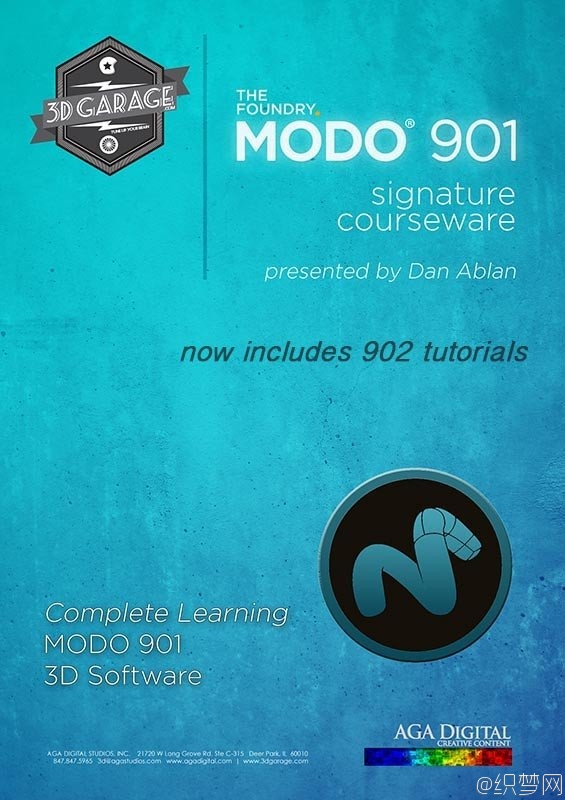 MODO完全学习视频教程 - MODO v9 Signature Course - 3D Garage