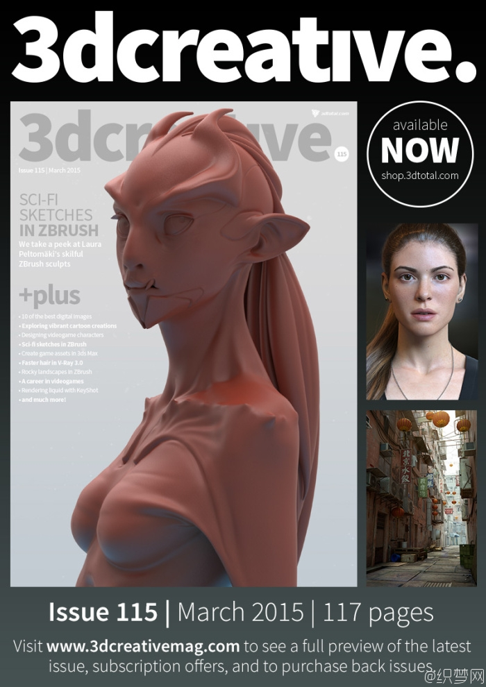 3D创意CG杂志第1 到 125期刊 - 3DCreative Collection Issues 1 to 125