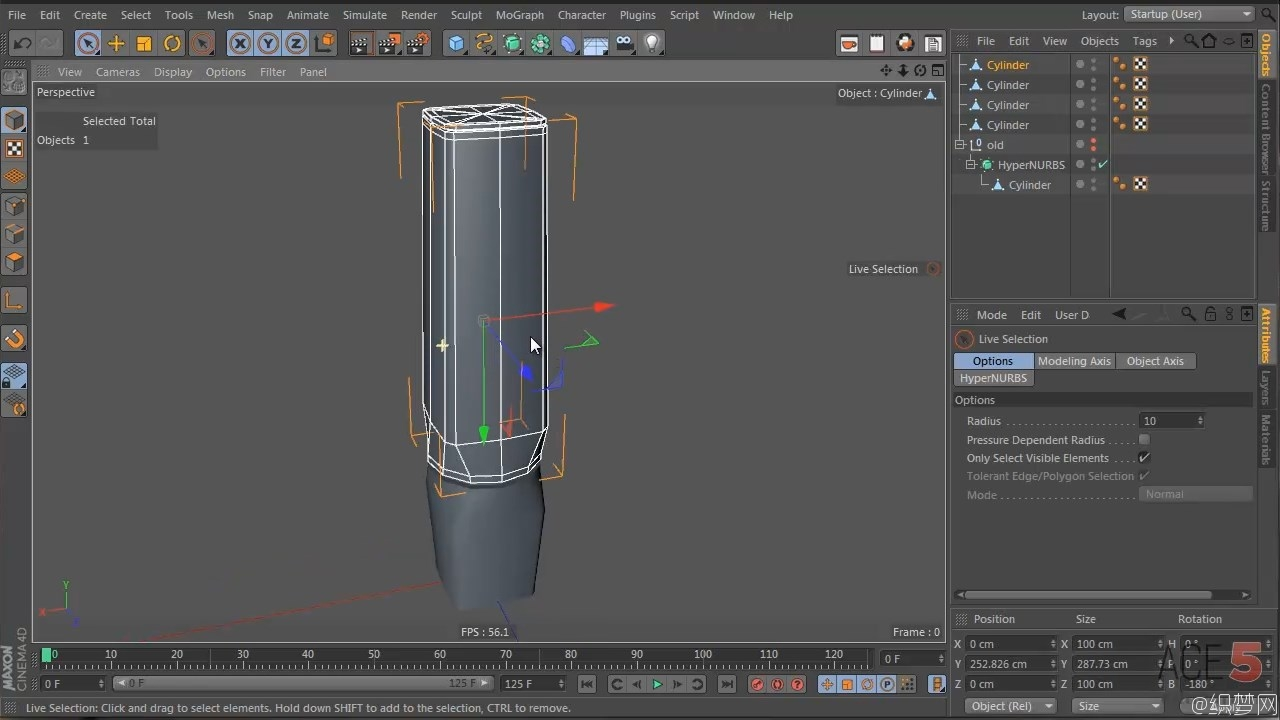 Cinema 4D口红产品建模渲染视频教程 - Product Modeling and Rendering in Cinema 4D