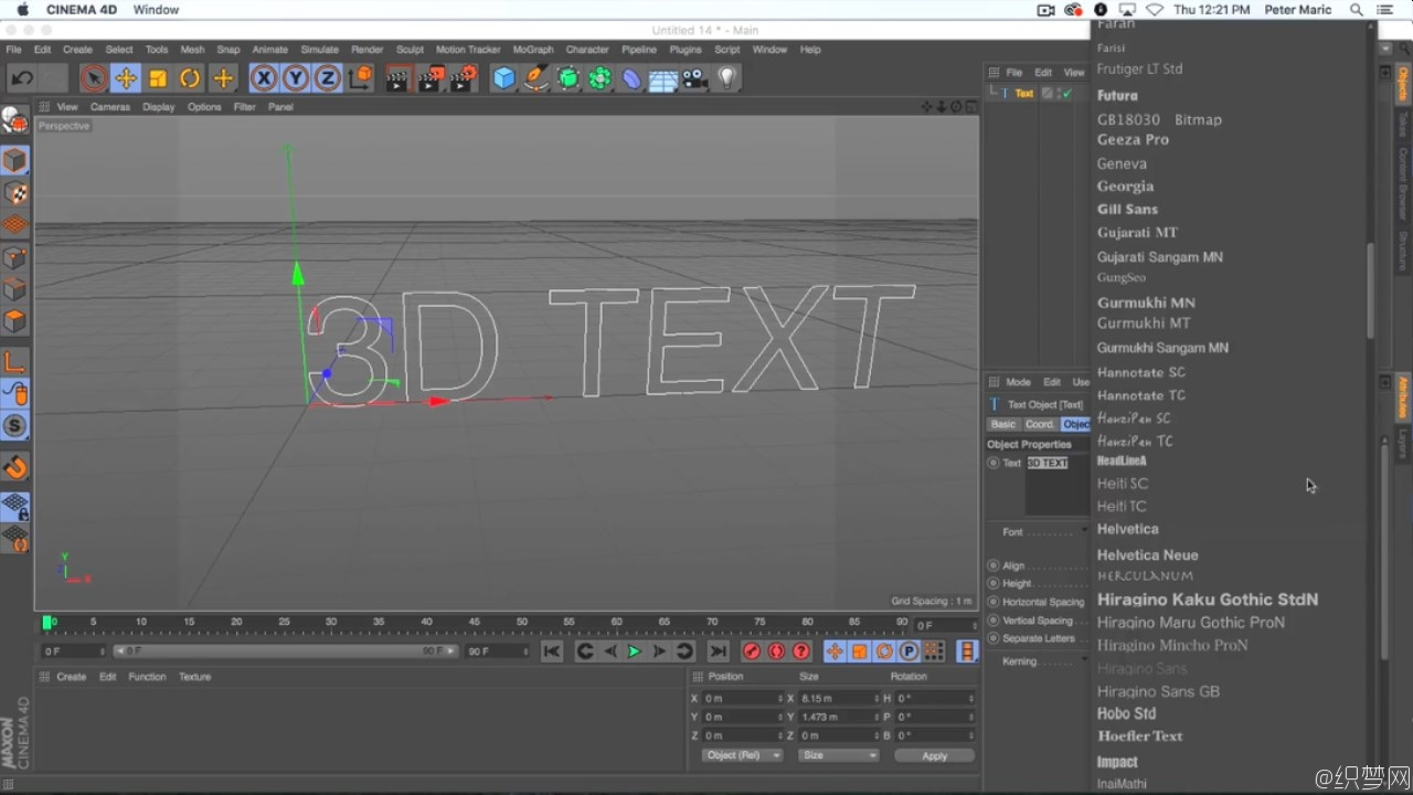 在Cinema 4D制作3D文字动画视频教程 - Animating 3D Text in Cinema 4D 1