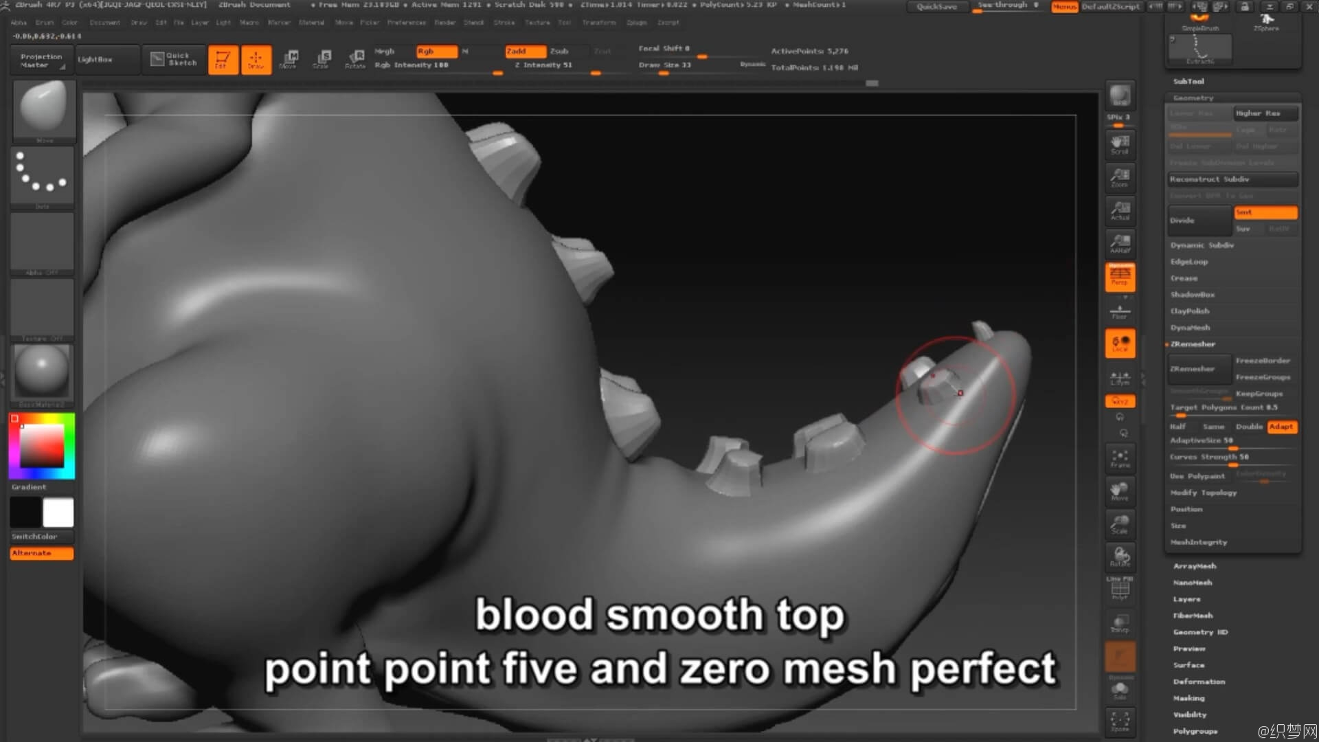 ZBrush 4r7雕刻鳄鱼宝宝3D模型全流程视频教程 - Modeling Cartoon Crocodile-Baby Dragon 6