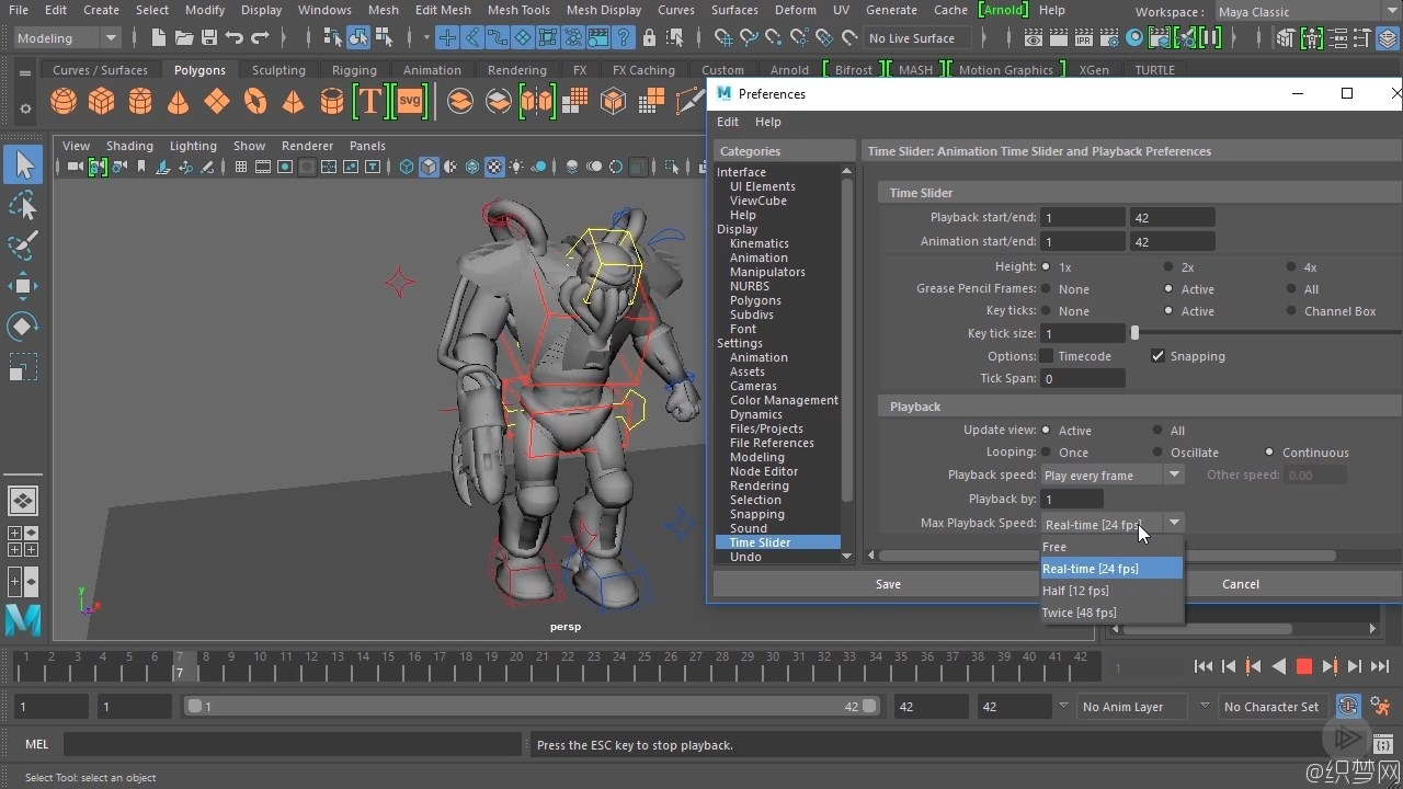 Maya 2017动画基础视频教程 - Maya Animation Fundamentals 1