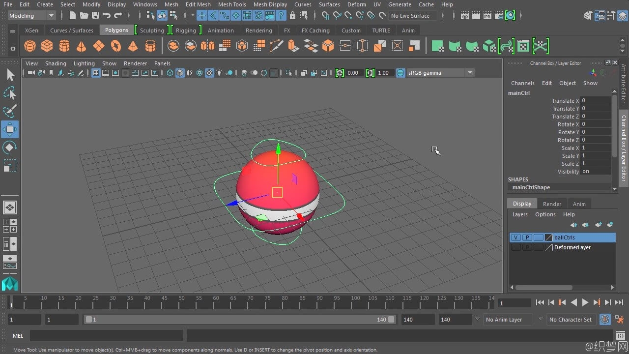 Maya球弹跳动画基础教程 - Animation Fundamentals Animating a Ball Bounce 2
