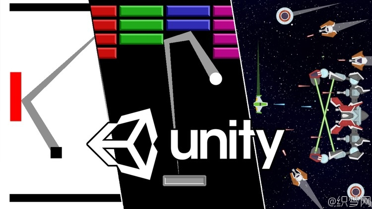 Unity游戏开发程序学习视频教程 - Learn to Program by Making Games in Unity