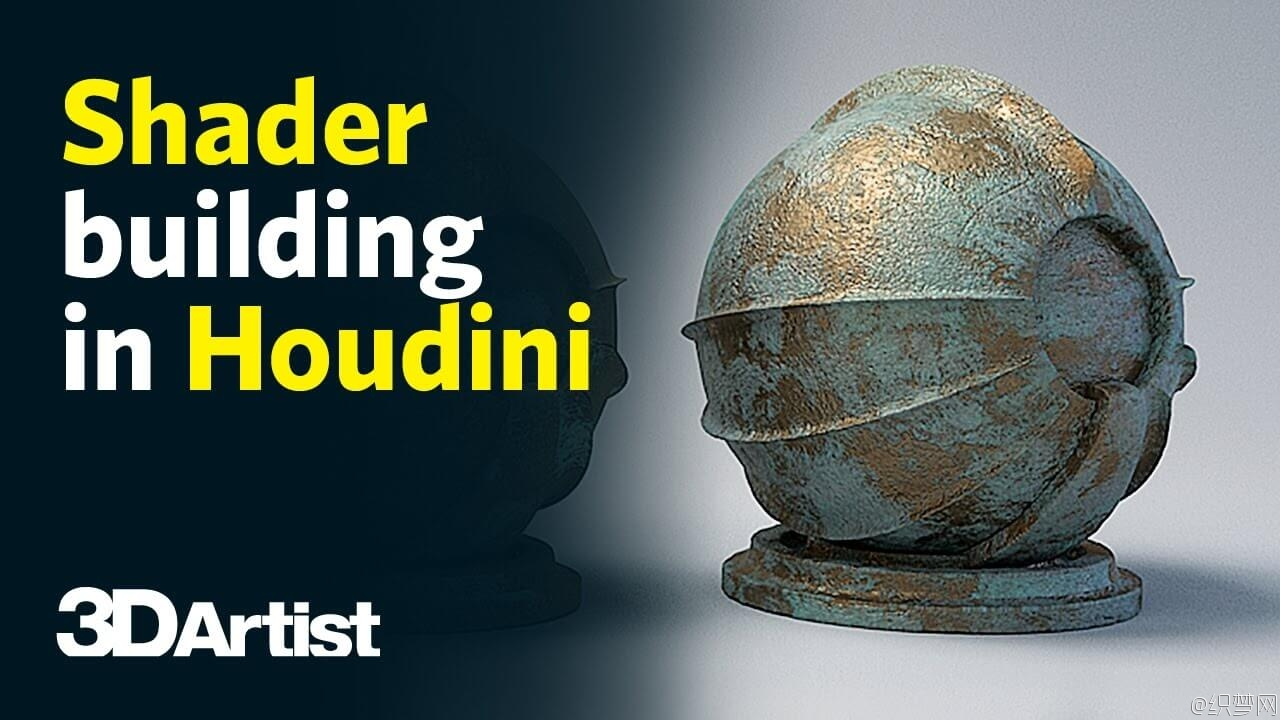Houdini材质纹理制作教程 - Houdini Materials and Shaders Tutorial