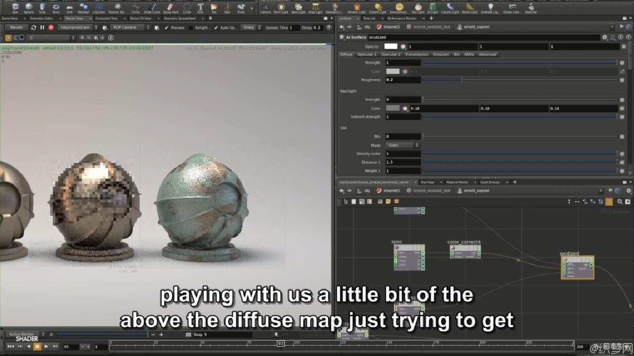 (Houdini Materials and Shaders Tutorial.MP4)[00.30.33.64].jpg