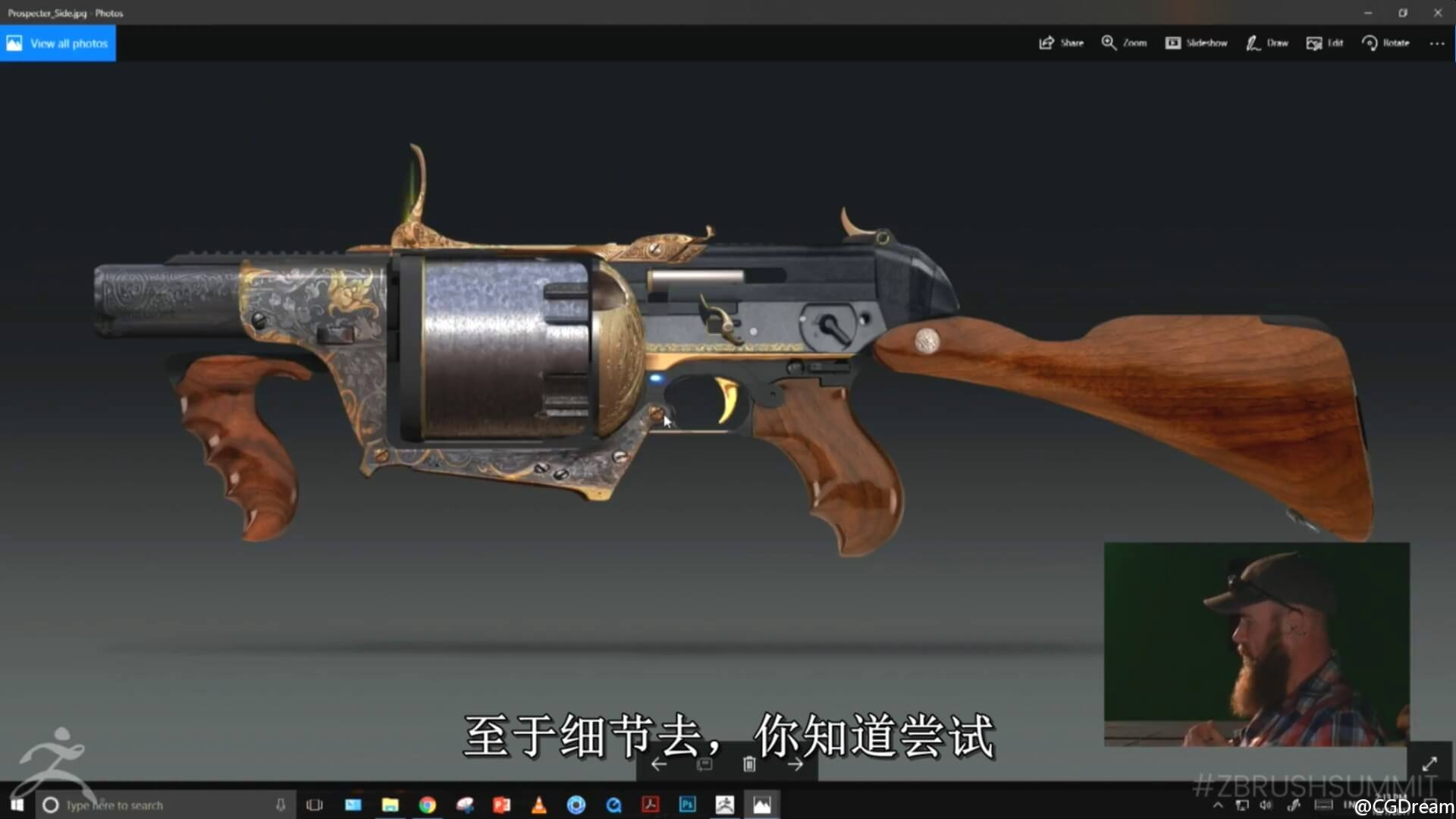ZBrush雕刻手枪3D模型教程 - Weapons of Destiny 2 with Bungie