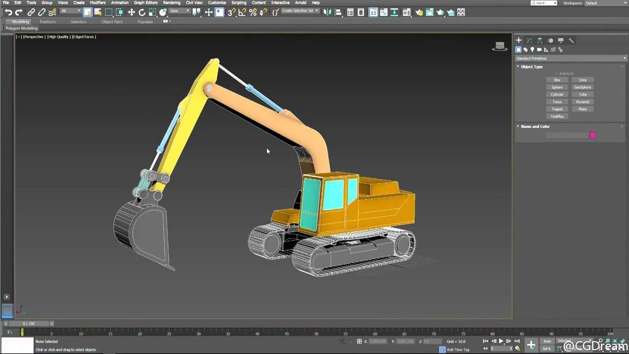 3ds Max机械模型绑定教程 - Rigging Mechanical Objects in 3ds Max