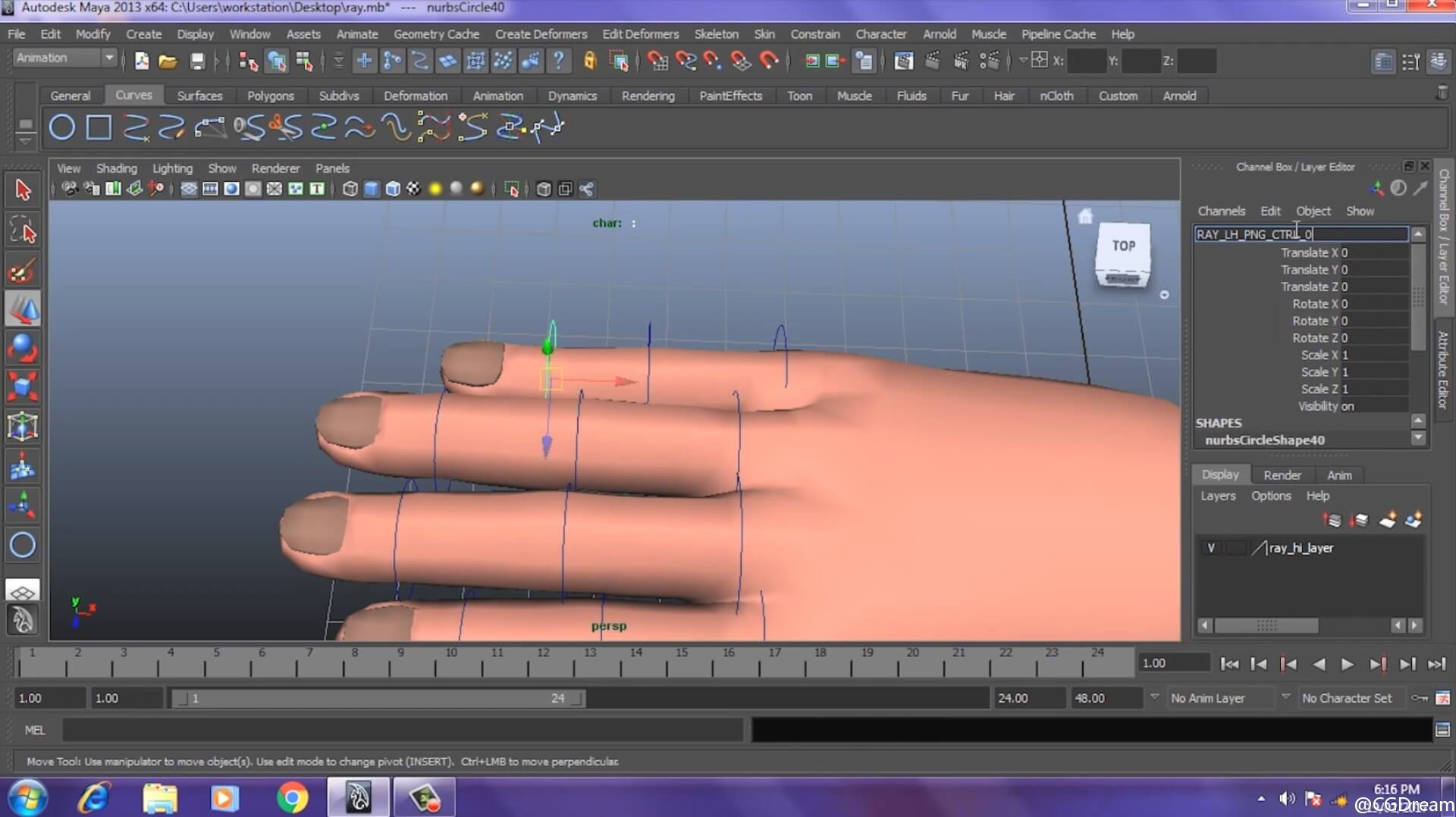 Maya角色骨骼绑定视频教程 - Character Rigging in Maya