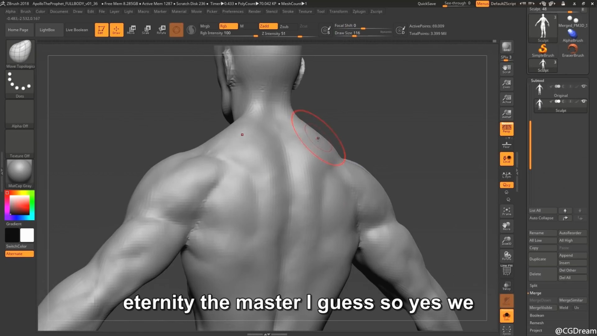 ZBrush雕刻男性背部肌肉模型教程 - Top Tips for Improving Your Sculpts in ZBrush