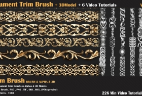 建筑雕花浮雕笔刷预设模型 - Ornament Trim Brush and 3D Models Tutorial